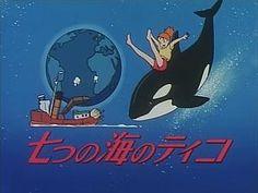 Nanatsu no Umi no Tico 七つの海のティコ 1994