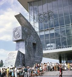 The Soviet Pavilion at Expo in Montreal, 1967 Expo 67 Montreal, Constructivism, Expo 2015, Quebec City, World's Fair, Historical Pictures, Retro Futurism, Past, Russia