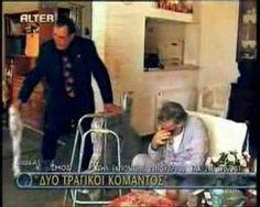 DYO ELLINES KOMMANDOS Greece, War, Greece Country