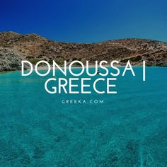 The most complete travel guide for Donoussa island! Stuff To Do, Things To Do, Holiday Planner, Small Island, Greek Islands, Beach Fun, Amazing Photography, Travel Guide, Greece