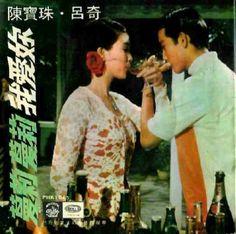 1969 Connie Chan
