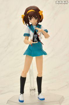 figma figures | ... Haruhi Figma figure school uniform version | Buy Anime Figures #RightStuf2013