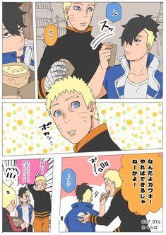 Naruto And Hinata, Naruto Cute, Naruto Funny, Naruto Shippuden Sasuke, Haikyuu Kageyama, Haikyuu Anime, Naruhina, Kid Kakashi, Comic Naruto
