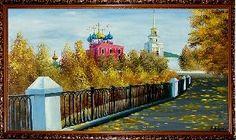 Храм у моста, осень - Осенний пейзаж <- Картины маслом <- Картины - Каталог | Универсальный интернет-магазин подарков и сувениров