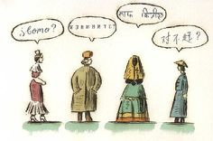 The difficult job of the translator is to bridge the gap between the languages and cultures.