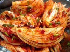 Bulgogi Recipe, Korean Side Dishes, K Food, Vegetable Seasoning, Daily Meals, Food Plating, Korean Food, Light Recipes, Food Design