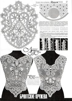 "Képtalálat a következőre: ""irish crochet lace patterns"" Filet Crochet, Col Crochet, Russian Crochet, Freeform Crochet, Crochet Blouse, Crochet Chart, Thread Crochet, Irish Crochet, Lace Patterns"