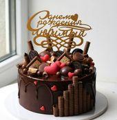 All Time Easy Cake: I wish every girl. At any age. From 0 to ., All Time Easy Cake: I wish every girl. At any age. From 0 to …, All Time Easy Cake : I wish every girl. At any age. From 0 to …, 0 Source by syedaunaizah Chocolate Cake Designs, Chocolate Drip Cake, Chocolate Recipes, Beautiful Birthday Cakes, Birthday Cakes For Men, Cake Birthday, Girl Birthday, Cake Cookies, Cupcake Cakes