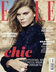 Основным зимним трендам посвящен журнал Elle №11 ноябрь 2016. Модельеры продолжают экспериментировать со спортивным кроем, внедряя его в повседневный лук.