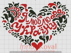 11182067_651434488324034_104608384341356550_n.jpg (Изображение JPEG, 960 × 720 пикселов) - Масштабированное (90%)