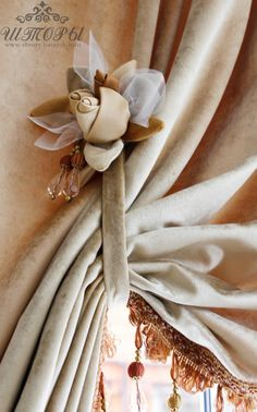 Curtain Headings, Home Curtains, Satin Roses, Passementerie, Window Art, Origami Flowers, Curtain Designs, Ribbon Work, Wall Organization