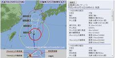 台風16号 2012年9月16日 5時 時点