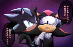 16 Best Mephadow images in 2018 | Shadow the hedgehog, Sonic