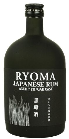 The Japanese continue to Surprise. Produced by Kikusui, a Rum distillery located south of the archipelago on the island of Shikoku in a village in the east of . Tequila, Vodka, Rum Bottle, Liquor Bottles, Whiskey Bottle, Liqueur, Scotch Whiskey, Bottle Packaging, In Vino Veritas