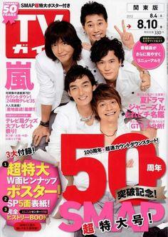 Kimura Takuya #SMAP