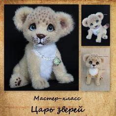 Купить Мастер-класс царь зверей от mariyaaa - бежевый, Мк в формате pdf, МК по вязанию