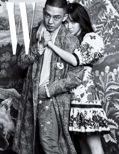 Song Hye Kyo and Yoo Ah In's latest photoshoot is savage #AF