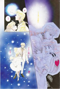 "Art from ""The Cherry Project"" series by manga artist & ""Sailor Moon"" creator Naoko Takeuchi."
