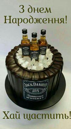 Happy Birthday Man, Happy Birthday Beautiful, Birthday Cake, Birthday Images, Happy Anniversary, Holiday, Gifts, Food, Anniversary Message