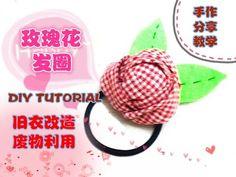 How to make a hair band【实用篇】---手工教学| 玫瑰花发圈 | DIY TUTORIAL | 旧衣改造 | 废物利用 ...
