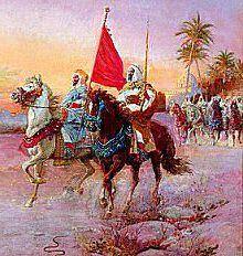 ARABIAN TRAVELERS