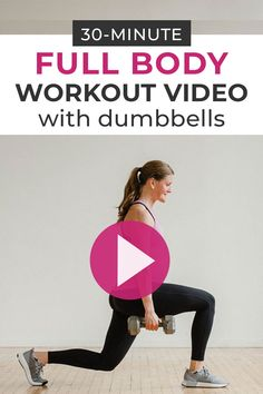 At-Home Workout Video Sweat along with this FREE full body workout for women! Strengthen and tone your legs, arms and shoulders in just 30 minutes with a set of dumbbells! Fitness Before After, Home Workout Videos, At Home Workouts, Body Workouts, Monthly Workouts, Treadmill Workouts, Full Body Dumbbell Workout, Fat Workout, 30 Day Fitness