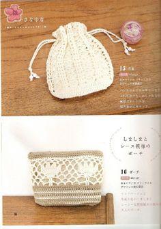 코바늘 : 복주머니 도안, 파우치 도안 : 네이버 블로그 Bouquet Crochet, Crochet Clutch, Crochet Purses, Crochet Earrings, Crochet Diy, Crochet Books, Crochet Gifts, Crochet Doilies, Bag Pattern Free