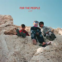 For The People للشعب | Various Artists   https://jakartarecords-label.bandcamp.com/album/for-the-people