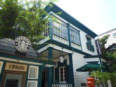 Kobe Kitano Ijinkan Starbacks coffee