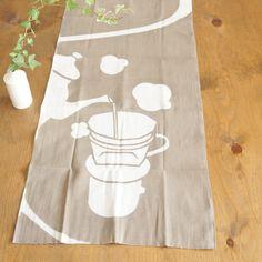 仕草さんが草木や天然の染料で、注染という伝統技法で染めた手ぬぐいです「珈琲タイム」
