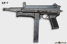 Пистолет-пулемет LP 7