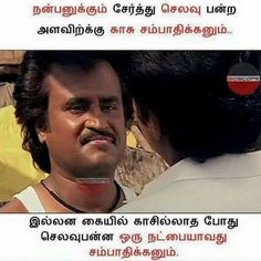 73 Best Tamil Comedy Quotes Images Comedy Quotes Comment Images