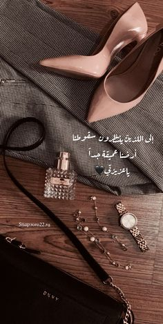 Coffee Love Quotes, Love Quotes For Him, Arabic Poetry, Arabic Words, Photo Quotes, Picture Quotes, Poetry Quotes, Words Quotes, Girls Foto