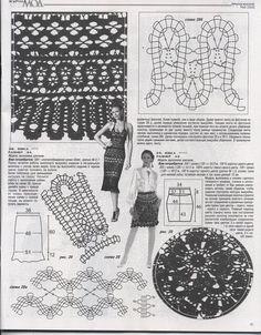 Журнал мод №566 2013 — Яндекс.Диск Russian Crochet, Irish Crochet, Crochet Lace, Crochet Chart, Filet Crochet, Crochet Patterns, Crochet Skirts, Crochet Clothes, Zhurnal Mod