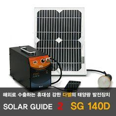Solarguide 140D