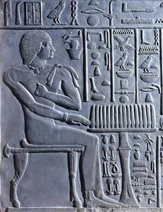 Bas-relief from the Mastaba of Huti (carved stone), from Saqqara. Old Kingdom, 4/5th dynasty, ca. 2500-2400 BC. Now in the Egyptian Museum, Cairo.