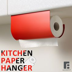 棚板に、キッチンペーパーをくっつける。もう、テーブルで邪魔にならないし、素敵で濡らす事もなし。みつけやすく、使いやすい定位置できました。
