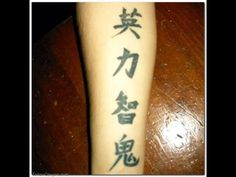 Chinese Tattoos Of Tattoo Writing Tattoo Design 1 - pictures, photos, images Latin Tattoo, Full Tattoo, Cover Tattoo, Key Tattoos, Back Tattoos, Word Tattoos, Chinese Writing Tattoos, Chinese Letter Tattoos, Wrist Tattoos For Women