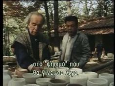 Living Treasures of Japan part 2. Japanese Potter Toyozo Arakawa. National Geographic. Starts 2 minutes in. Aired by PBS in 1980. Posted on Wary Meyers Blog, 7.19. 2012.