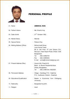 sample biodata for marriage doc