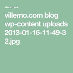 villemo.com blog wp-content uploads 2013-01-16-11-49-32.jpg