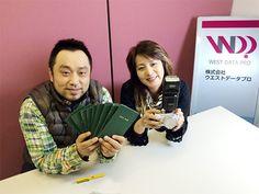 姫路経済新聞が5周年、身近なニュースの配信で-「覆面編集部員」も協力(写真ニュース)