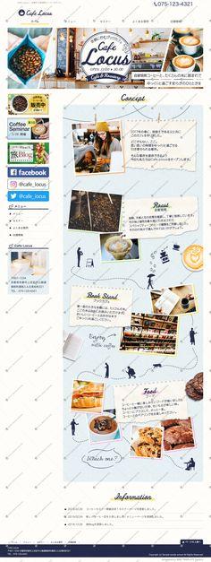 入門編 ベストオブ選手権 入賞作品 未経験でも45日でここまで作れる! 日本デザインスクール入門編受講生の作品です! #ホームページ #ホームページ制作 #HP #HP制作 #WEBデザイン #WEBデザイナー #グラフィックデザイン #デザインスクール #日本デザインスクール #ゼロイチWEBデザイン Web Design Tips, Best Web Design, Page Design, Menu Book, Website Design Inspiration, Cute Designs, School Design, Book Stands, Concept