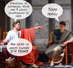 Ancient Memes, Beach Photography, Funny Jokes, Lol, Greeks, Humor, Words, Quotes, Movie Posters