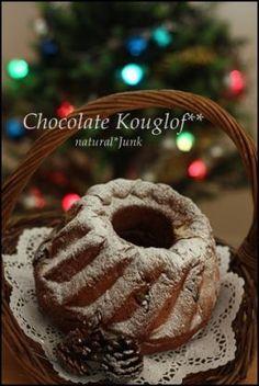 「濃厚!チョコクグロフ」Ryu | お菓子・パンのレシピや作り方【corecle*コレクル】