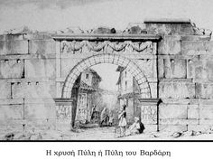 Old Photographs, Old Photos, Thessaloniki, My Town, Macedonia, Nymph, Ancient Art, Big Ben, Greece