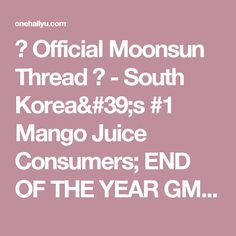 ☾ Official Moonsun Thread ☀ - South Korea's #1 Mango Juice Consumers; END OF THE YEAR GMJA AWARDS - PREP NOW (18+ discussion warning) - Page 78 - Couples/OTPs - OneHallyu
