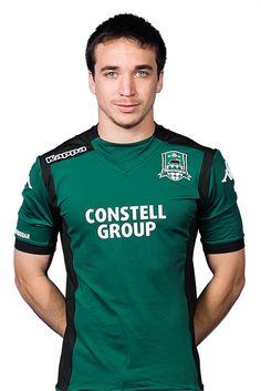 Маурисио Перейра № 33  Position: midfielder Age: 24 years Birthday: 15.03.1990 Height: 170 cm Weight: 63 kg