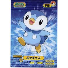 Pokemon 2008 Piplup Large Bromide Diamond & Pearl Series #5 Chewing Gum Promo Card