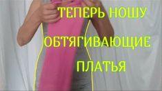 Видеоролик Health Remedies, Health And Beauty, Health Fitness, Weight Loss, Youtube, Sports, Knowledge, Health, Sport